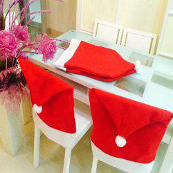 Christmas Hat Pattern Big Chair Cover 1PC -