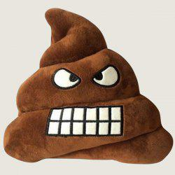 Plush Toy Casual Funny Birthday Gift Expression Pillow -