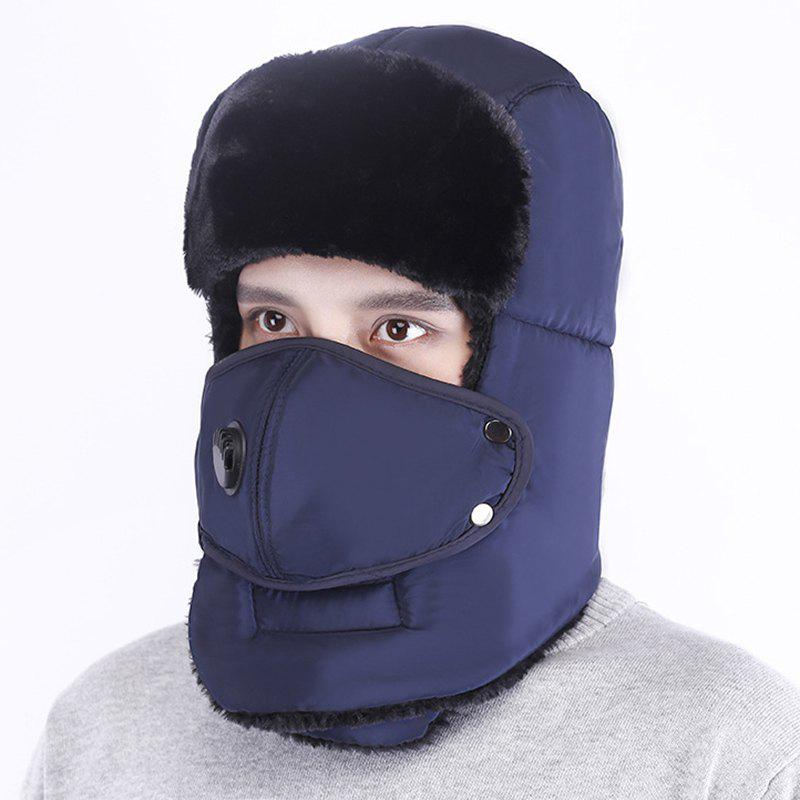 Hot Winter Anti-fog Detachable Mask Lengthened Thick Warm Ear Protection Windproof Cap