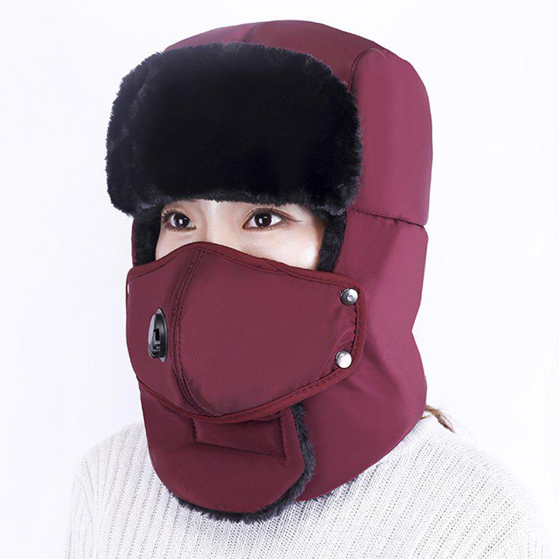 Chic Winter Anti-fog Detachable Mask Lengthened Thick Warm Ear Protection Windproof Cap