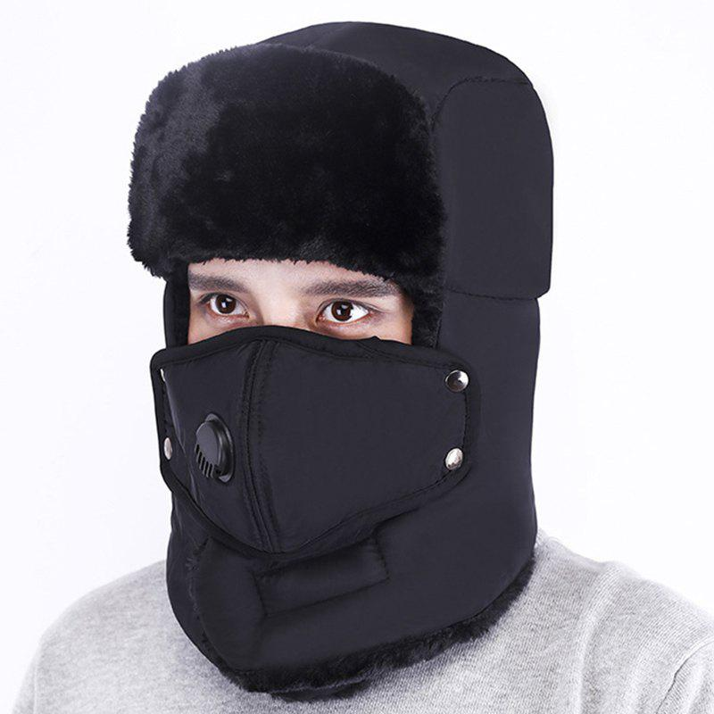 Affordable Winter Anti-fog Detachable Mask Lengthened Thick Warm Ear Protection Windproof Cap