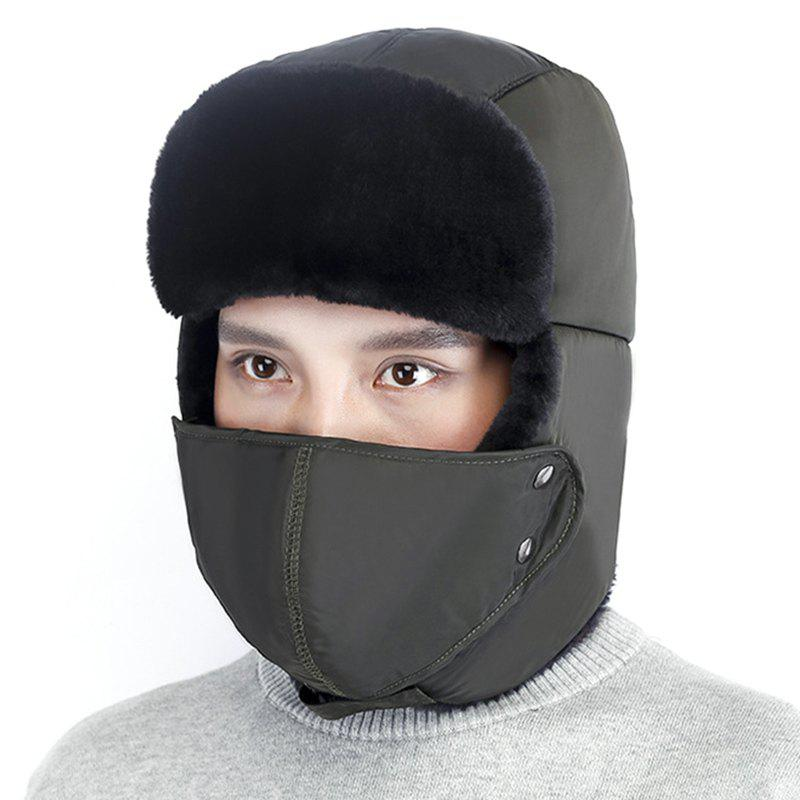 Affordable Winter Wild Outdoor Thick Warm Ear Protection Windproof Face Hat