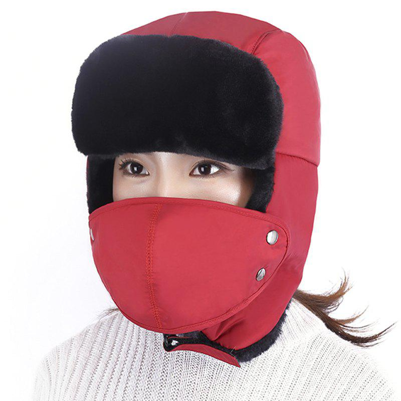 New Winter Wild Outdoor Thick Warm Ear Protection Windproof Face Hat