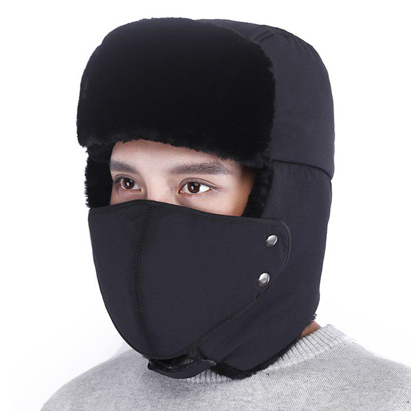 Shop Winter Wild Outdoor Thick Warm Ear Protection Windproof Face Hat