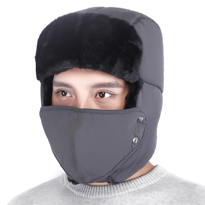 Outfit Winter Wild Outdoor Thick Warm Ear Protection Windproof Face Hat