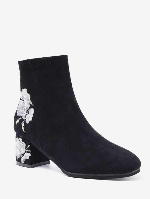 Trendy Floral Embroidered Suede Ankle Boots