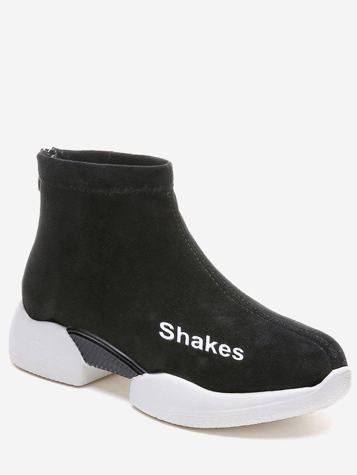 Fashion Letter Detail Suede Sneaker Boots