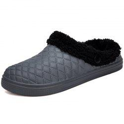 Plush Warm Indoor Slippers for Men -