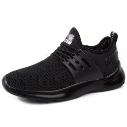 High Elasticity Casual Men Sports Shoes Male Sneaker -