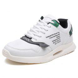 Breathable Casual Sneaker -