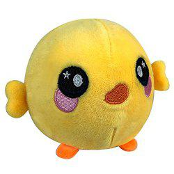 Plush Slow Rebound Decompression Toy -