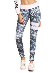 Women's Casual Printed Yoga Fitness Sports Tight Stretch Pants -