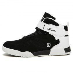 Men Fashionable Outdoor High-top Sports Shoes -