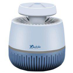 Household Indoor Radiation-free Mosquito Killer -