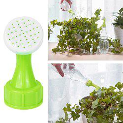 17 - YH557 - I44.5.19 Horticultural Flower Household Potted Watering Device -
