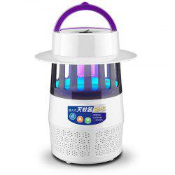 Household Mute No Radiation Electronic Mosquito Lamp -