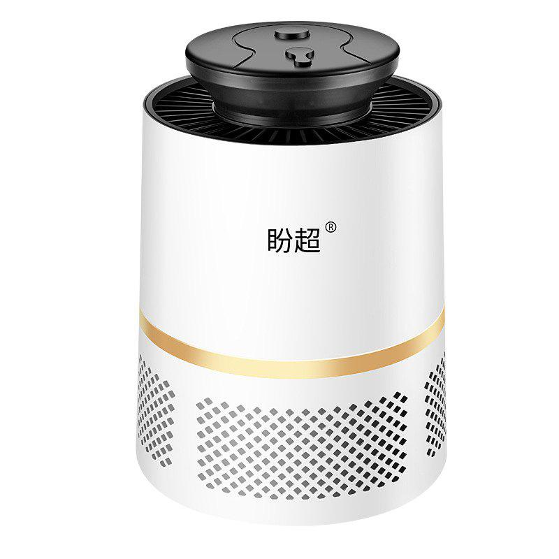 Trendy Silent Environmental Photocatalyst USB Mosquito Killer