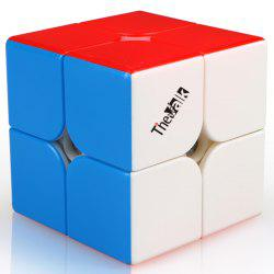 MO FANG GE Magnetic 2 Small 2 Speed Magic Cube -