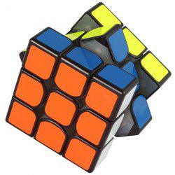 ZCUBE YJ MGC 3x3x3 Magnetic Speed ​​Magic Cube -