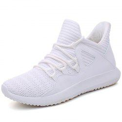 Men Fashionable Lightweight Solid Leisure Sports Shoes -