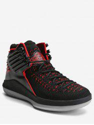 Two Tone High Top Sport Sneakers -