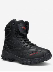 Lace Up Outdoor Combat Boots -