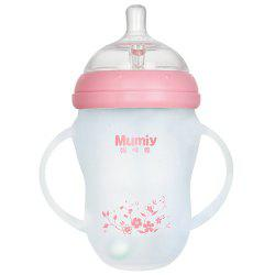 MUMIY MMY - 1005 Automatic Wide Mouth Silicone Nursing Bottle -