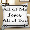 3D Digital Printing Polyester Love Square Pillowcase -