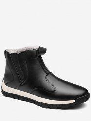 Fur Lined PU Slip On Boots -