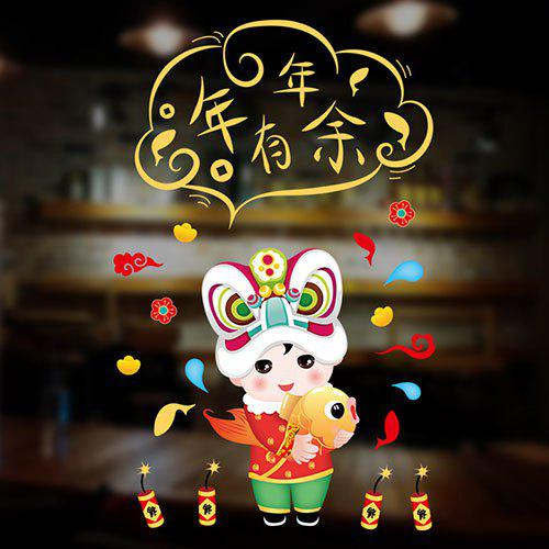 Outfit 658 Window and Living Room Decoration New Year Greetings Wall Stickers