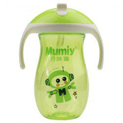 Mumiy MMY - 6001 Highly Transparent UFO Kids Drinking Cup -
