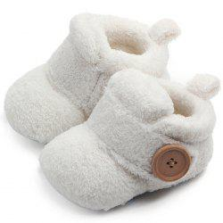 Baby Warm Comfortable Non-slip Soft Bottom Shoes -