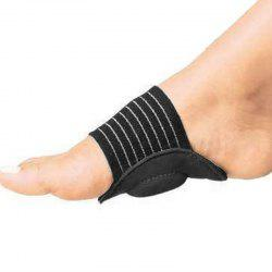 Outdoor Sports Foot Pads 2pcs -