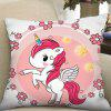 Digital Print Unicorn Square Pillowcase -
