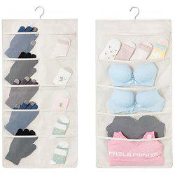 Double-sided Multigrid Underwear Storage Hanging Bag -