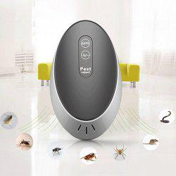 HJS - 811 Ultrasonic Electronic Pest Repeller Insect Mosquito Dispeller Low Noise -