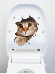Creative Cat Art Removable 3D Toilet Cover Stickers - BROWN