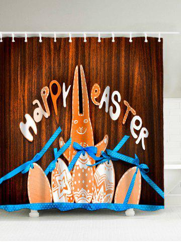 Unique Happy Easter Rabbit Polyester Waterproof Shower Curtain - 180*200CM BROWN Mobile