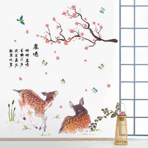 Floral Deers Pattern Wall Art Stickers For Bedroom