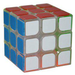 YJ Guanglong 57mm 3 x 3 x 3 Smooth Adjustable Lightweight Magic Cube Puzzle Toy for Kids / Adults -