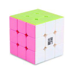 YJ Guanglong 57mm 3 x 3 x 3 Smooth Eco-friendly ABS Adjustable Magic Cube Puzzle Toy -