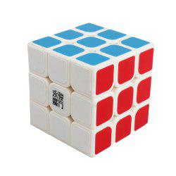 YJ Guanglong 57mm 3 x 3 x 3 Smooth Eco-friendly ABS Lightweight Magic Cube Puzzle Toy -