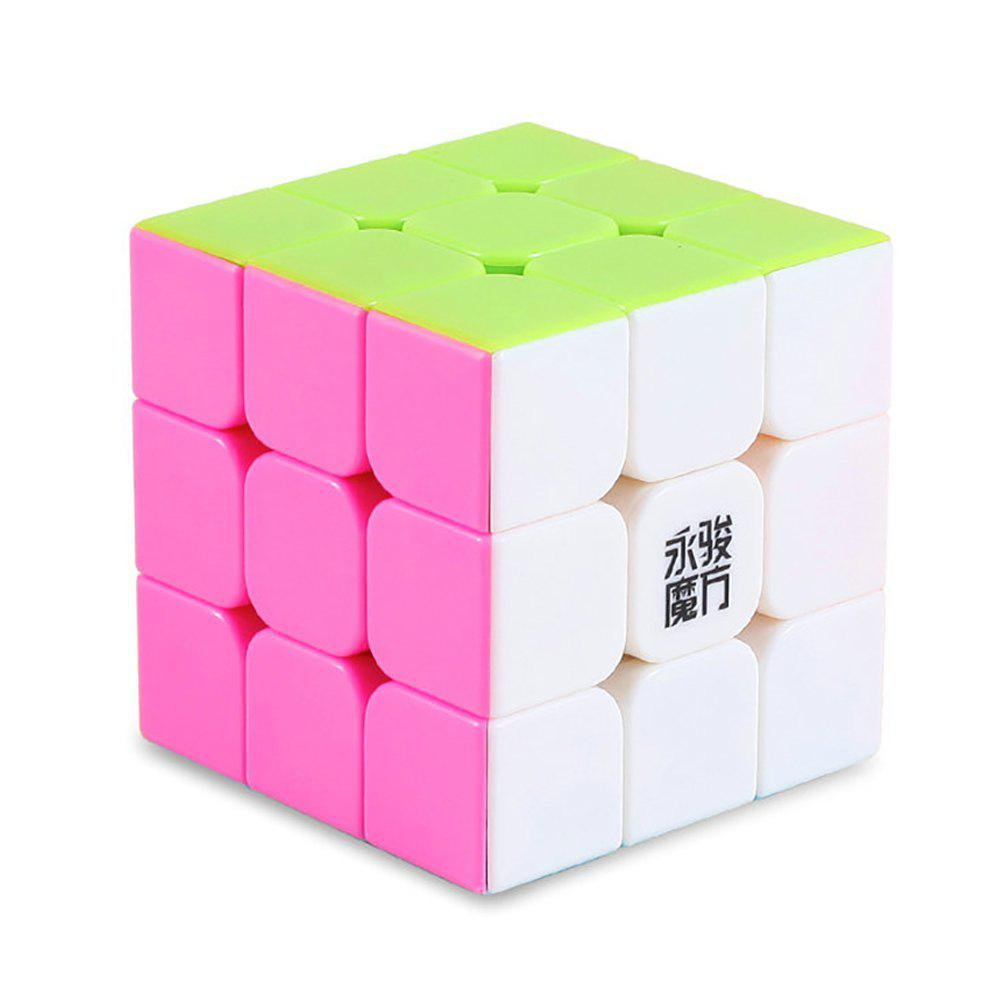 Buy YJ Guanglong 57mm 3 x 3 x 3 Smooth Eco-friendly ABS Adjustable Magic Cube Puzzle Toy