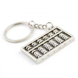 Stylish Keychain Abacus Decoration Toy Gift -