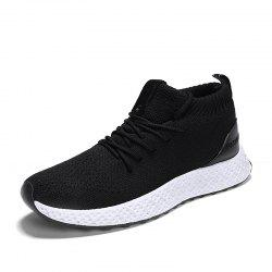 Male Solid Color Comfortable Sneakers -