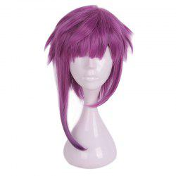 (A3! Act! Addict! Actors! Homare Arisugawa) Cosplay Wig -