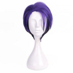 (A3! Act! Addict! Actors! Juza Hyodo) Gradient Color Cosplay Wig -