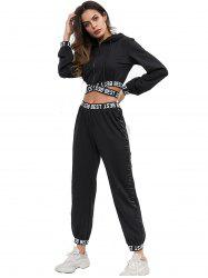Letter Webbing Splicing Hooded Casual Navel Sports suit -