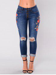 Womens High Waisted Embroidered Skinny  Destroyed Ripped Hole Jeans -