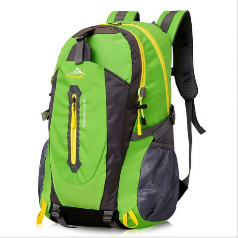 Green Fengtu 40l Hiking Backpacks Soft Pack Climbing Outdoor Bags ...